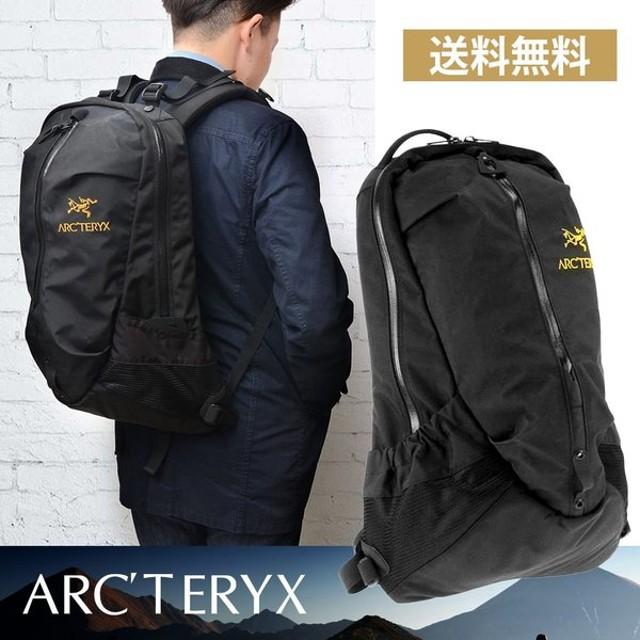リュックサック アークテリクス ARRO 22 メンズ レディース バッグ リュックサック バックパック
