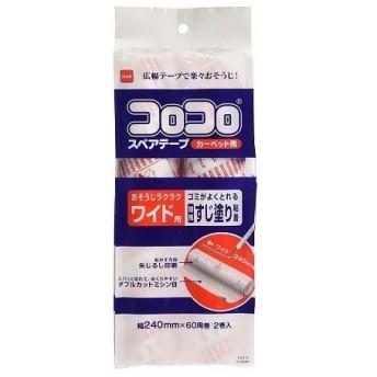 コロコロ スペアテープ ワイド 2p