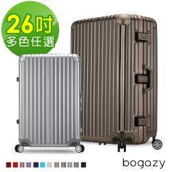 Bogazy 迷幻森林II 26吋鋁框PC鏡面行李箱(多色任選)