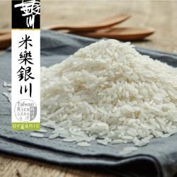 銀川有機長秈白米(2kgX5包)