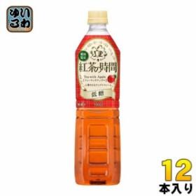 UCC 紅茶の時間 ティーウィズアップル低糖 930ml ペットボトル 12本入