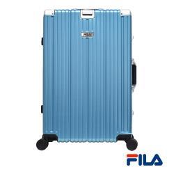 FILA 29吋碳纖維飾紋系列鋁框行李箱-霜雪藍