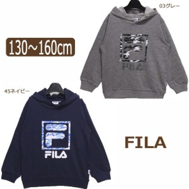 FILA フード付き トレーナー 130cm 140cm 150cm 160cm 03グレー 45ネイビー D3812 フィラ 子供服 男の子 キッズ ジュニア トップス