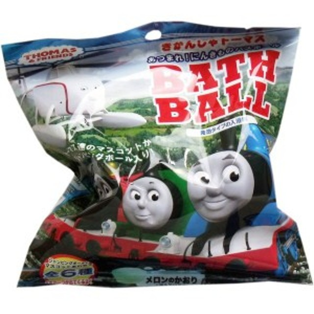 きかんしゃトーマス 集まれ人気者バスボール 発泡タイプの入浴料 1個入 子供用 お風呂の入浴剤
