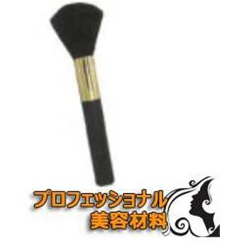 【送料無料】美容材料 FK-3000 スタンド式フェイス毛払い[39033014]