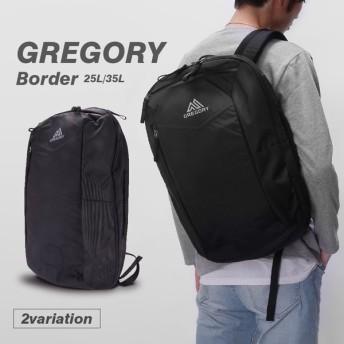 グレゴリー リュック BORDER メンズ バッグ 6840 リュック ナイロン A3 B4 ボーダー デイパックバックパック