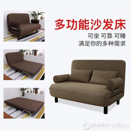 折疊沙發床兩用可折疊客廳小戶型多功能簡約現代單人雙人三人沙發 清涼一夏特價