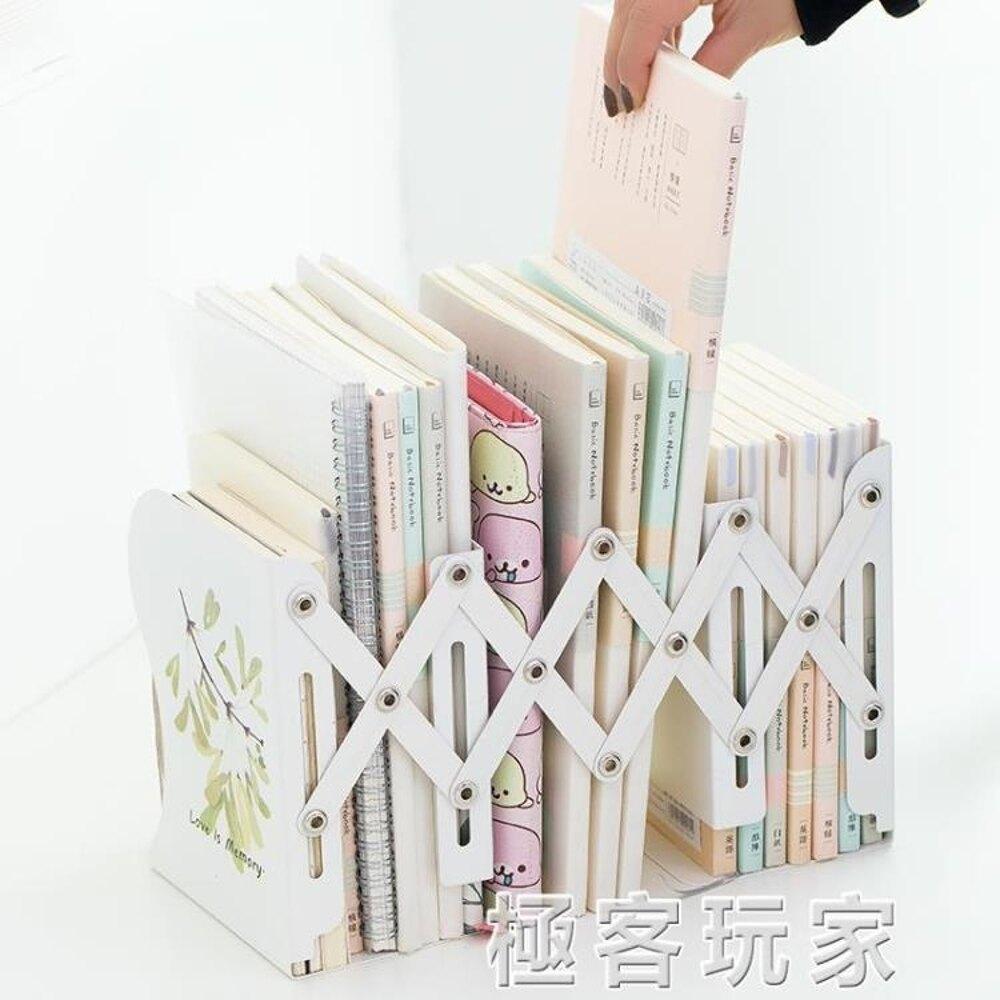 伸縮書架簡易桌上大號書立架創意高生用書夾書靠摺疊收納擋板   『極客玩家』