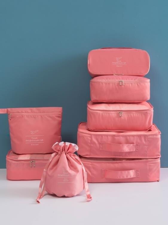 收納袋  旅行收納袋整理袋衣服打包袋行李箱衣物出差旅游收納包