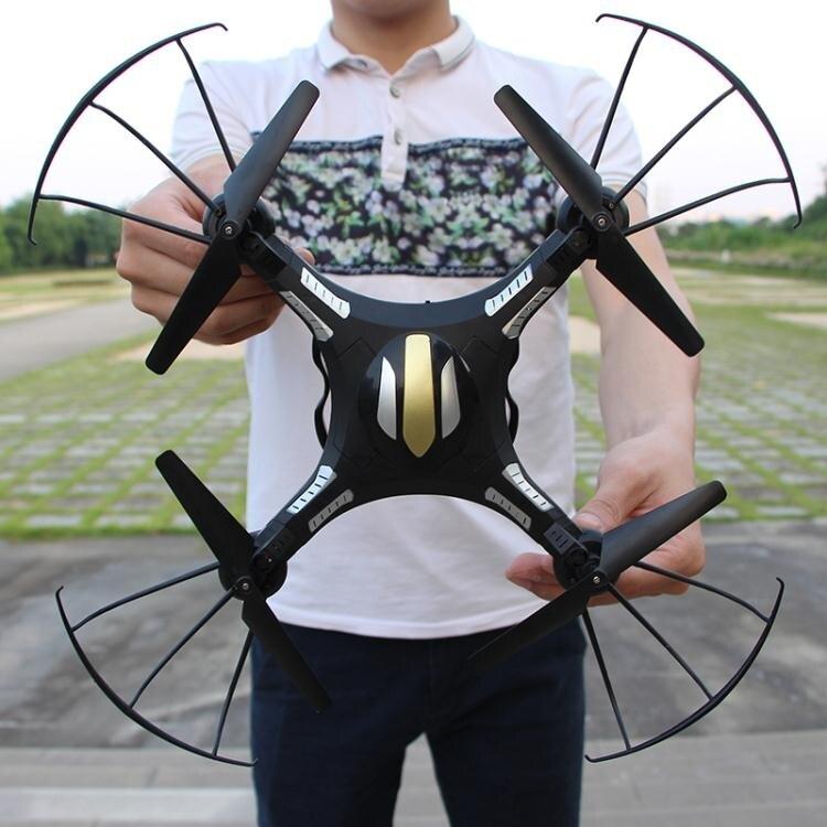 四軸飛行器遙控飛機耐摔無人機高清航拍飛行器航模直升機玩具男孩40公分jy