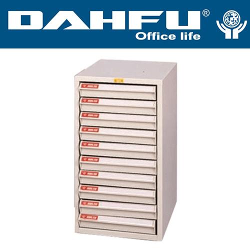DAHFU 大富  SY-A4-W-410N   桌上型效率櫃-W278xD330xH495(mm) / 個