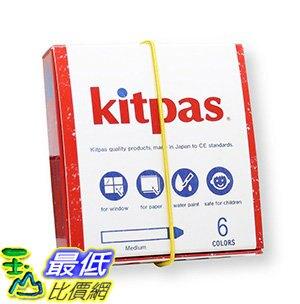 [106 東京直購] Kitpas 彩繪筆套組 6色 KM-6C 蠟筆