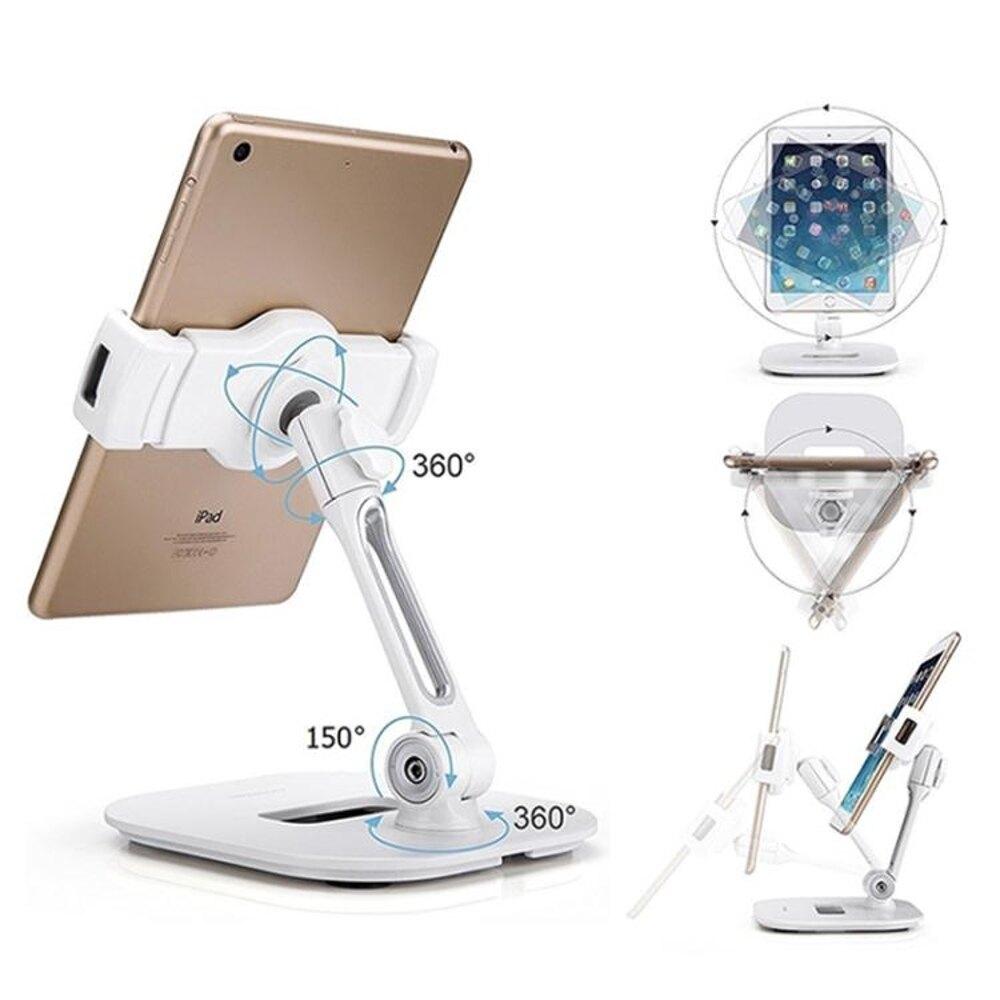 手機支架iPad平板架鋁合金床上追劇便攜摺疊桌面直播通用   遇見生活 母親節禮物