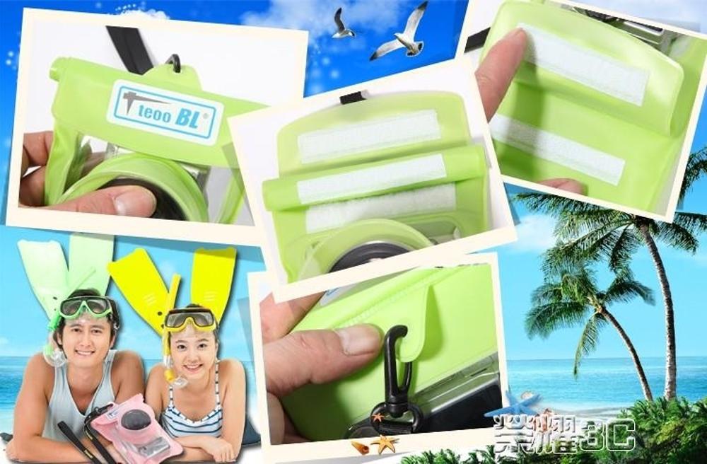 相機包 特比樂漂流水下拍照相機防水袋潛水套防水罩卡片機防水套相機防雨 年貨節預購