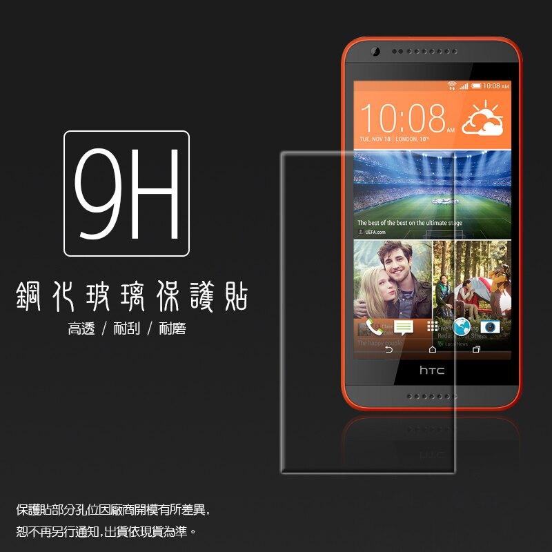 超高規格強化技術 HTC Desire 620/620G  鋼化玻璃保護貼/強化保護貼/9H硬度/高透保護貼/防爆/防刮