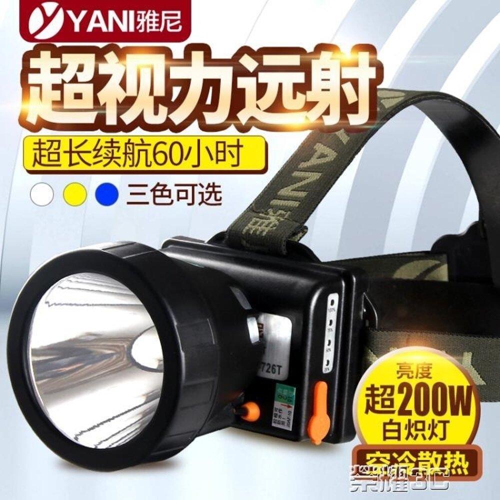 手電筒 強光充電超亮 年貨節預購