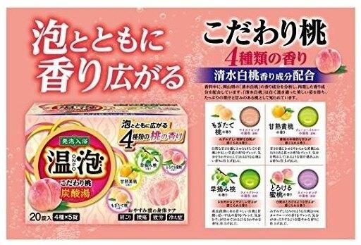 日本製 ONPO 溫泡碳酸泡澡錠 桃子 20錠/盒 (一種5入4種香味)*夏日微風*