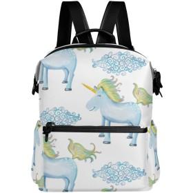 ユニコーン かわいい 笑う リュック 学生用 デイパック レディース 大容量 バックパック 男女兼用 機能性 大容量 防水性 デザイン 旅行 ブックバッグ ファション