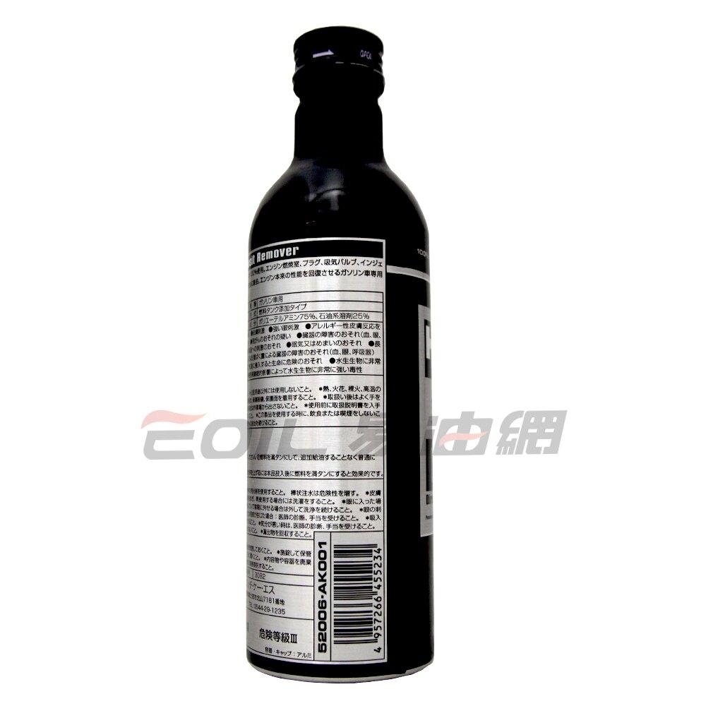 HKS DDR 汽油精 #55234