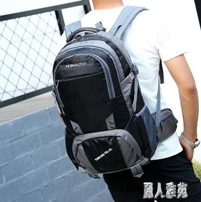 旅行包男80升新品超大容量戶外登山包雙肩包女旅游行李包徒步背包 DJ12177