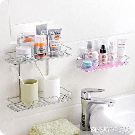 免打孔浴室置物架衛生間化妝品收納架儲物架吸壁式不銹鋼收納壁掛 清涼一夏特價