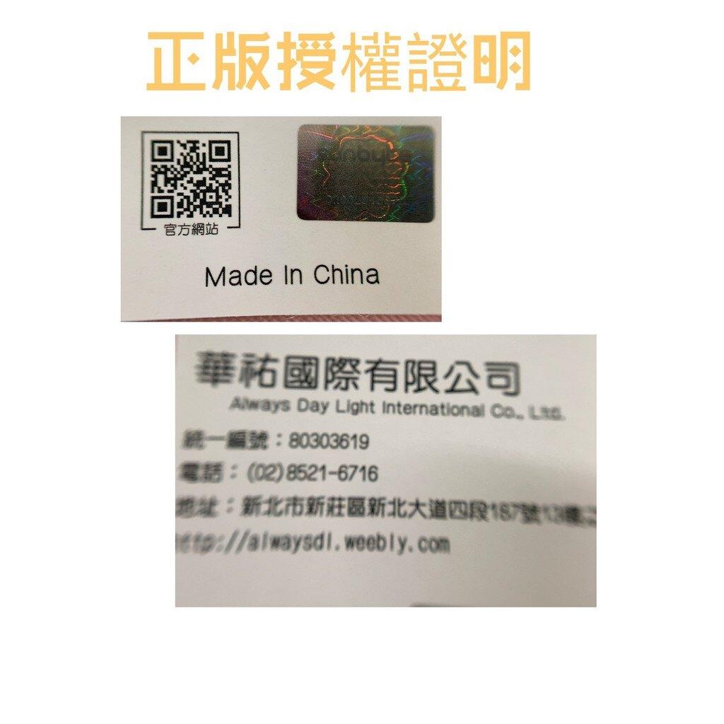 """""""扛壩子"""" 授權商品卡納赫拉 HTC IPHONE 泡澡 收納袋手機袋化妝包隨身包收納包手機包 化妝袋 手機套"""