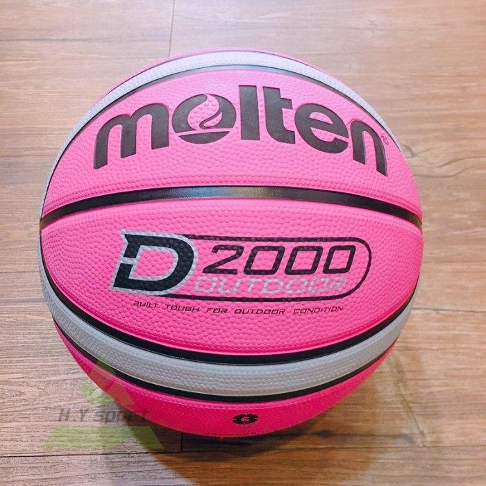 【H.Y SPORT】【贈球針/球網】奧運指定品牌 MOLTEN GR6D 6號籃球 女子專用六號球 深溝12貼片(棕黃色/粉色兩款) BGR6D