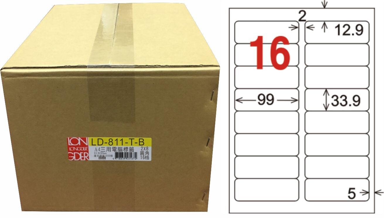 【龍德】LD-811T-C 透明護貝膜標籤(不可列印) 33.9x99mm