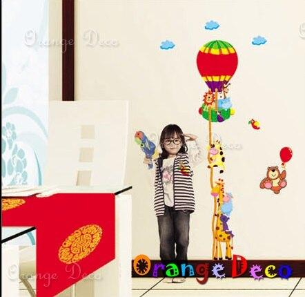 熱氣球身高尺 DIY組合壁貼 牆貼 壁紙 無痕壁貼 室內設計 裝潢 裝飾佈置【橘果設計】