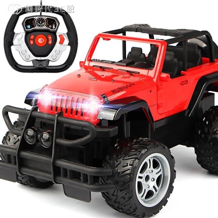 遙控越野車充電可開門悍馬遙控汽車兒童玩具男孩玩具賽車模型 全館八八折