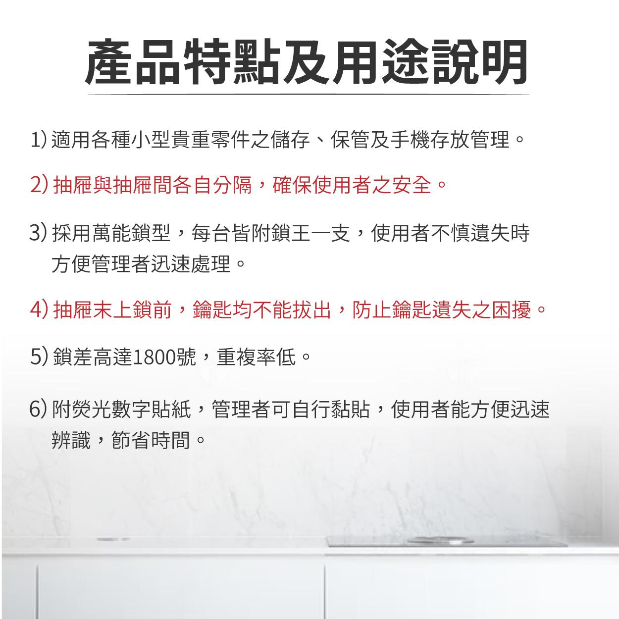 【大富】台灣製造 手機收納櫃|儀器櫃 鑰匙櫃 精密零件櫃 DF-MP-24(透明盒)(實用型)貴重物品保管櫃