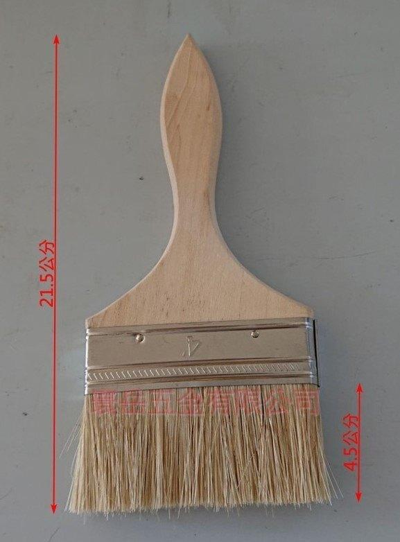 """4"""" 油漆刷 不掉毛 木柄 烤肉刷 燒烤刷 毛刷 刷具 全長21.5公分 加密加厚"""