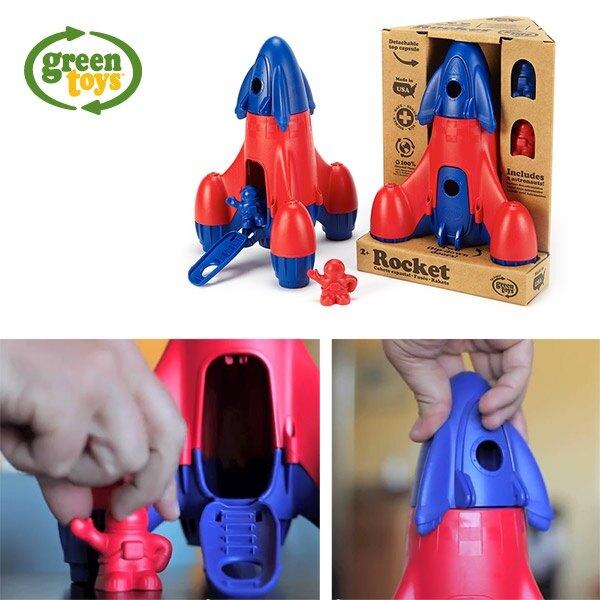 【淘氣寶寶】【美國greentoys感統玩具】Rocket搖滾火箭【檢驗符合最高安全標準/沒有外部塗料,保證無毒】