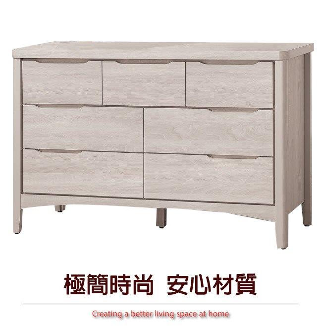 【綠家居】凱蒂珊 時尚4尺七斗櫃/收納櫃