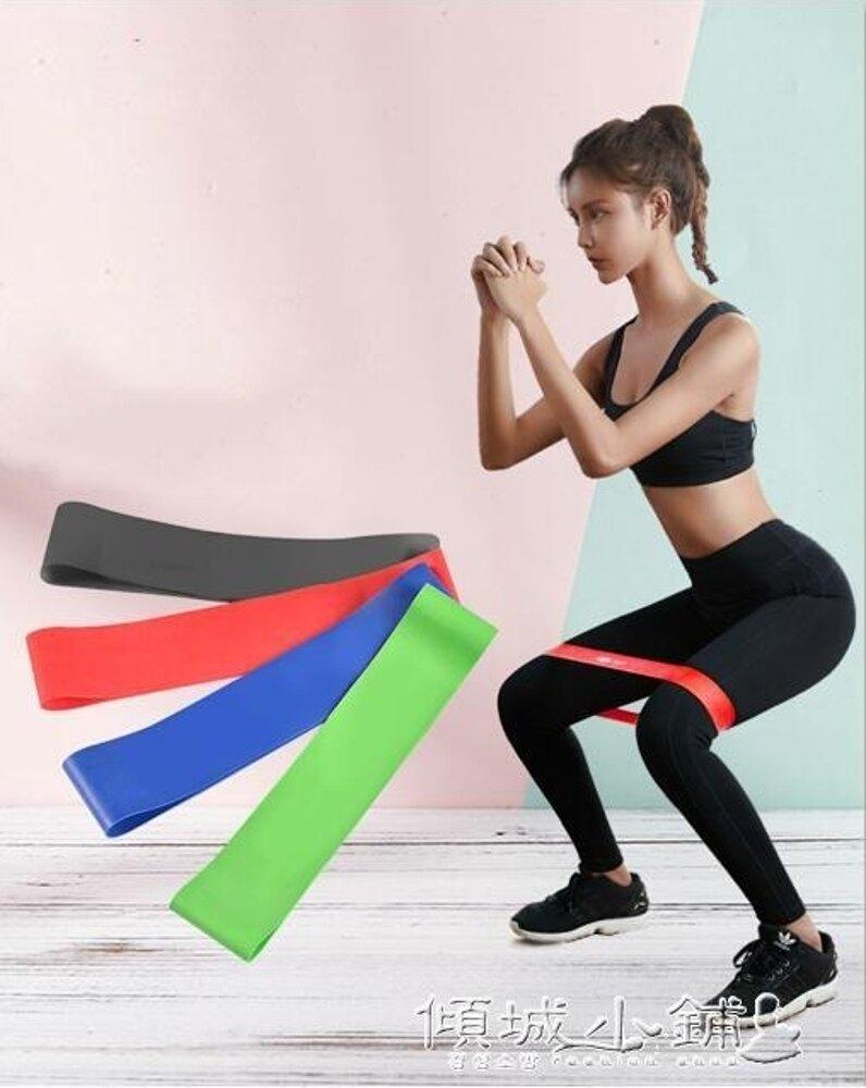 運動拉力帶 彈力帶女健身阻力帶力量訓練翹臀彈力圈男拉伸運動拉力帶 傾城小鋪 母親節禮物
