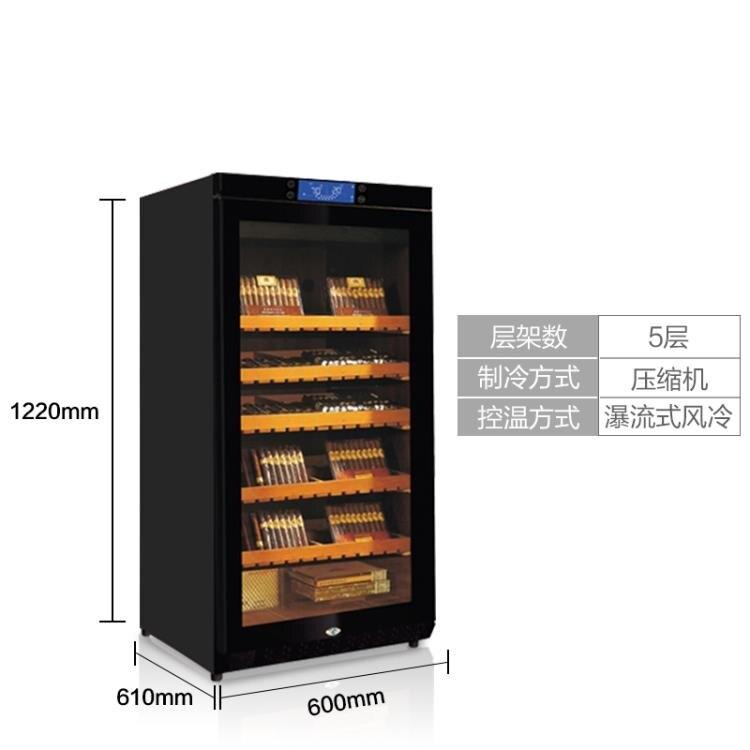 紅酒櫃 恒溫恒濕雪茄柜雪松木 實木家用雪茄盒保濕柜 領券下定更優惠
