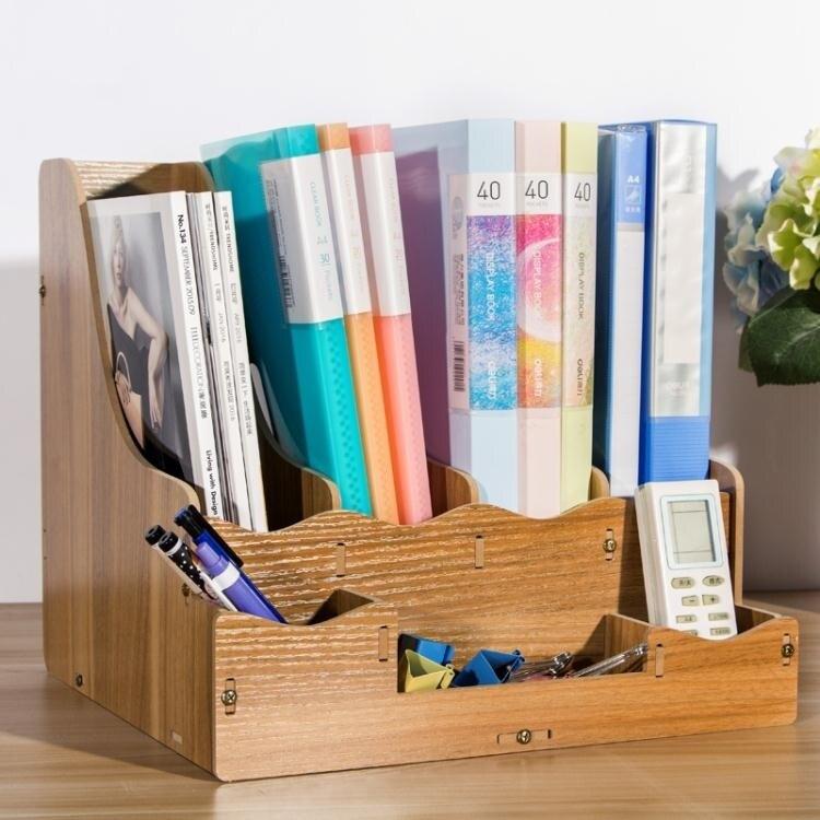 辦公桌收納 辦公用品辦工桌面文件夾收納盒學生書立書籍文件架置物架
