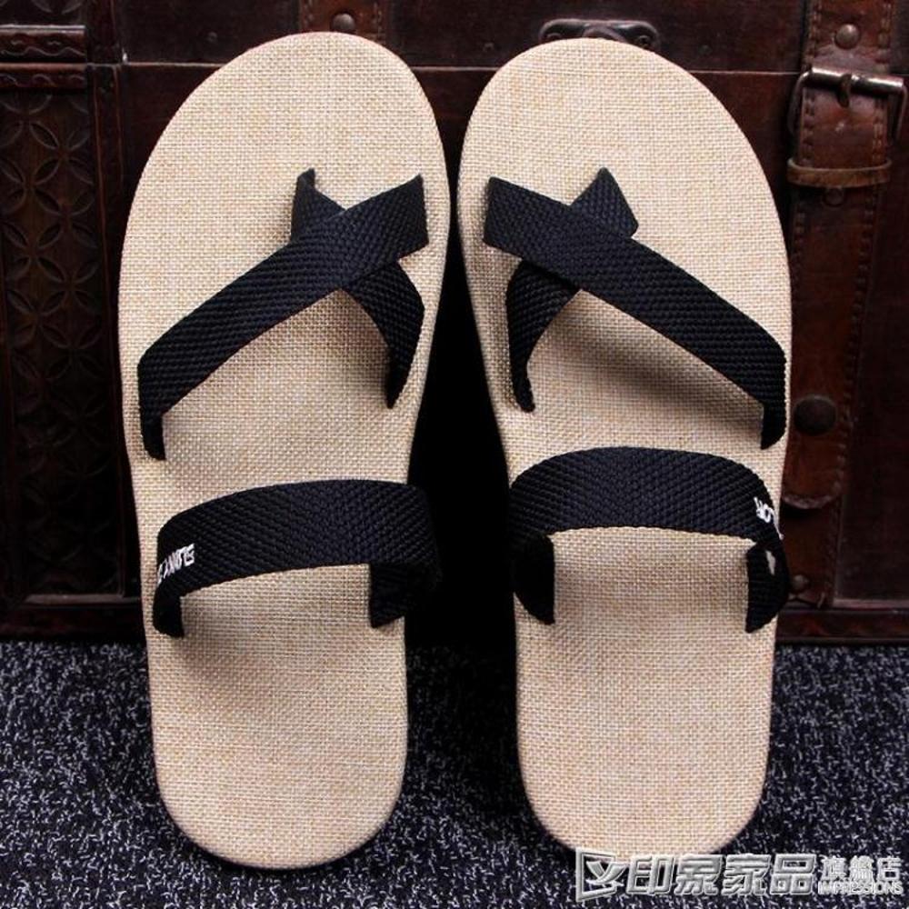 亞麻拖鞋男夏季防滑舒適夾腳室外穿涼拖休閒沙灘鞋韓版人字拖男鞋