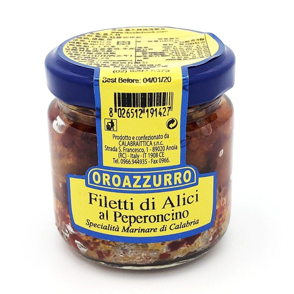 Oroazzurro | 頂級義大利油漬鯷魚