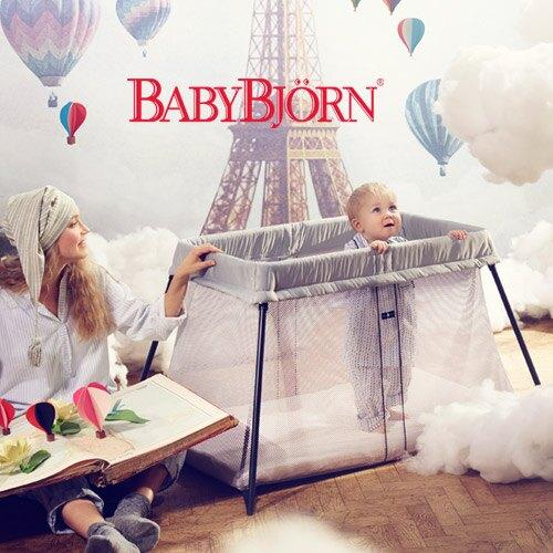 BabyBjorn 超輕量透氣遊戲床-時尚黑★愛兒麗婦幼用品★