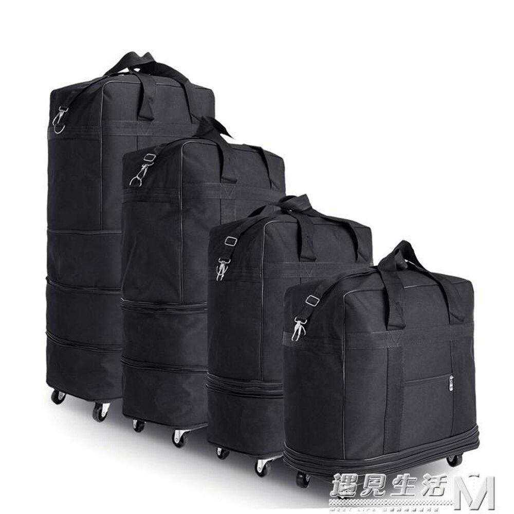 航空托運包旅行包萬向輪行李袋超輕搬家伸縮摺疊大行李包袋  遇見生活 母親節禮物