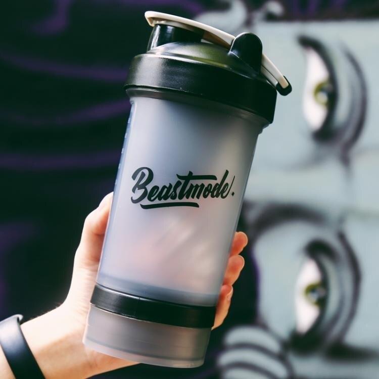 蛋白營養粉搖搖杯健身搖杯奶昔杯運動水杯帶刻度攪拌杯  秋冬新品特惠