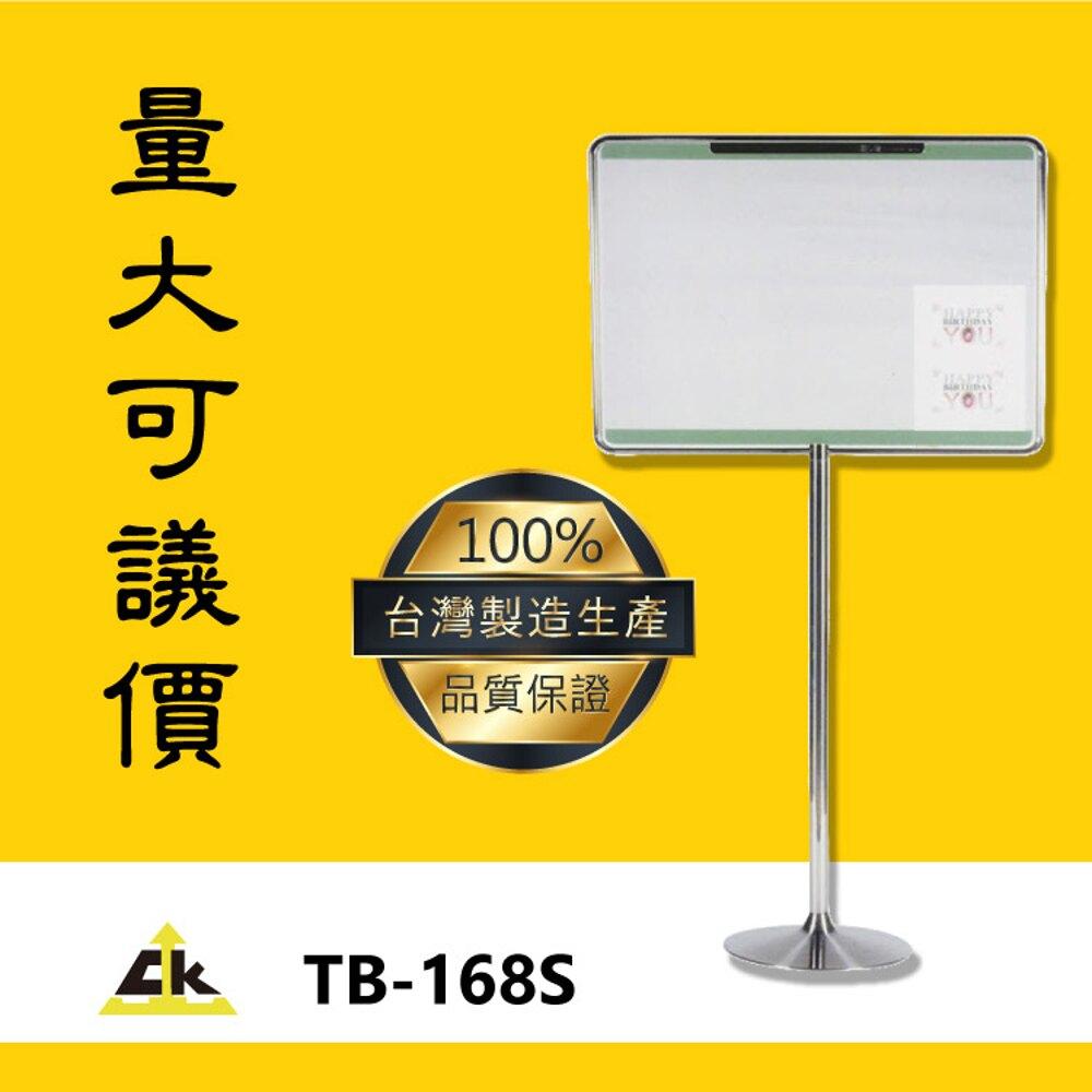 【限時特賣】TB-168S 標示/告示/招牌/飯店/旅館/酒店/俱樂部/餐廳/銀行/MOTEL/公司行號/遊樂場