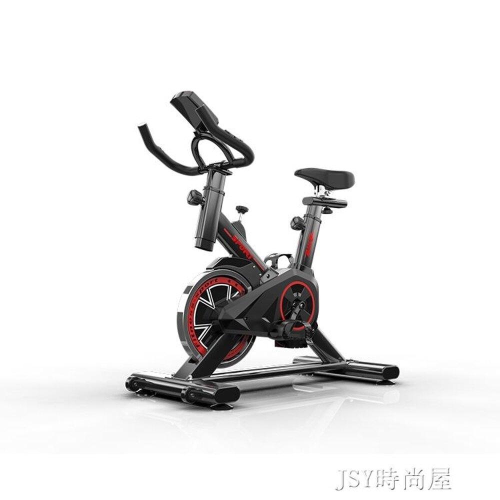 超靜音動感單車家用健身室內腳踏運動自行車運動健身鍛煉器材QM