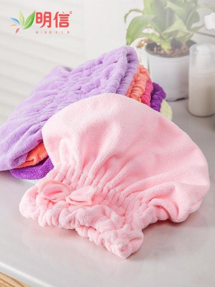 干發帽女吸水干發巾擦頭發速干毛巾包頭巾可愛洗頭浴帽長發 錢夫人小鋪