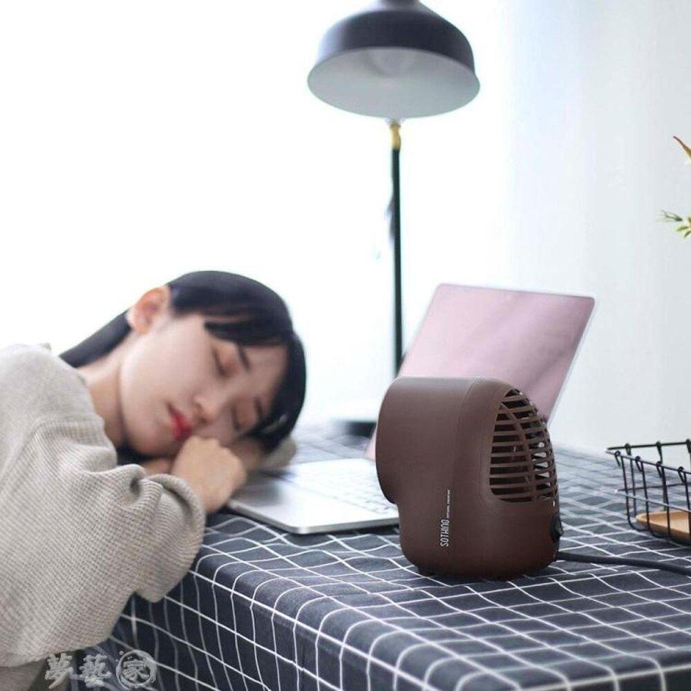 暖風機 柯創呆呆暖風機取暖器辦公室家用節能桌面迷你電暖氣宿舍小型創意 夢藝家