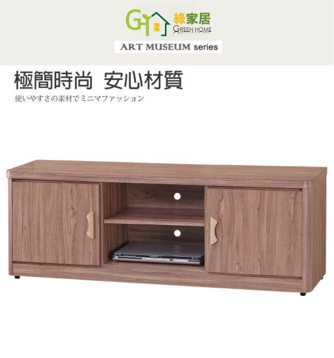 【綠家居】莉蒂亞 4尺木紋色二門長櫃/電視櫃