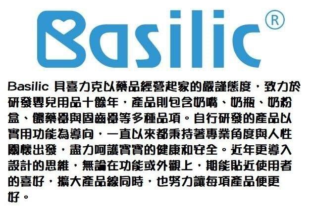 【晴晴百寶盒】BASILIC貝喜力克寬口徑防脹氣晶鑽玻璃奶瓶240ml M 台灣母嬰兒用品 保母玻璃奶瓶 禮物 U351