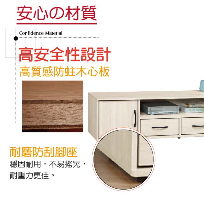【綠家居】伊瑟琳 時尚6尺美型電視櫃/視聽櫃