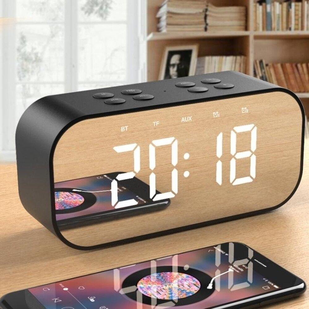 藍芽音箱迷你家用鬧鐘無線電腦重低音炮音響